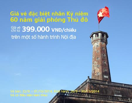Khuyến mãi hấp dẫn từ Vietnam Airlines nhân kỉ niệm 60 năm giải phóng thủ đô