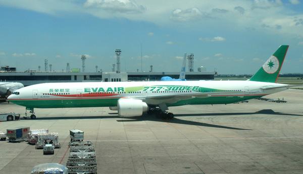 Eva Air tăng giá vé khuyến mãi đi Los Angeles và San Francisco