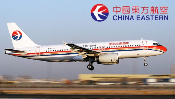 china eastern airlines 1