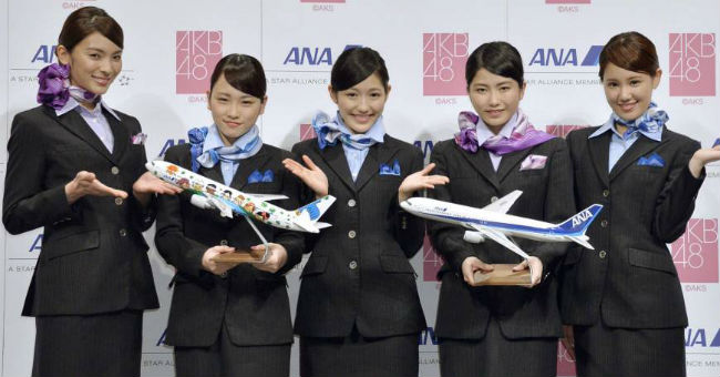 ve-may-bay-all-nippon-airways-2