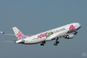 Đặt vé máy bay China Airlines giá rẻ