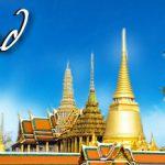 Khách sạn giá rẻ Hà Nội