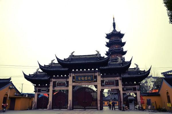 ve may bay di shanghai gia re 1