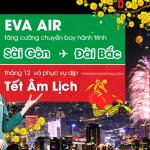 EVA Air: tăng chuyến bay chặng TP.HCM – Đài Loan dịp Tết