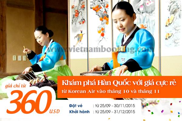 Vé máy bay đi Hàn Quốc hãng Korean Air