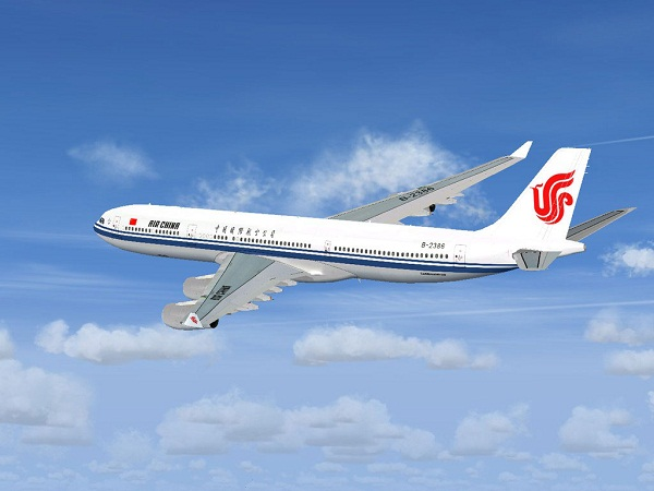 ve may bay gia re air china