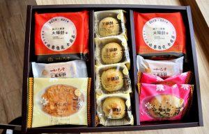 Du lịch Đài Loan mua gì về làm quà?