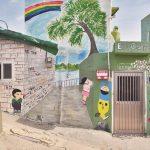 Ba ngôi làng nghệ thuật tuyệt đẹp ở Hàn Quốc