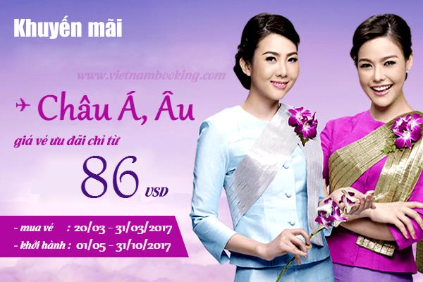 Thai Airways tung vé khuyến mãi mừng 57 năm thành lập