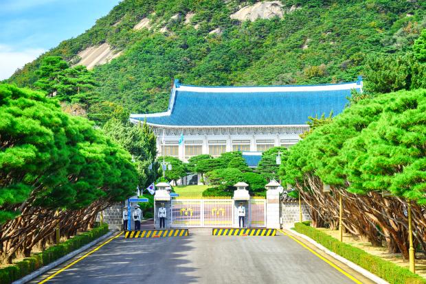 du lịch Hàn Quốc giá rẻ