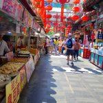 Tour du lịch Bắc Kinh Trung Quốc 5N4Đ