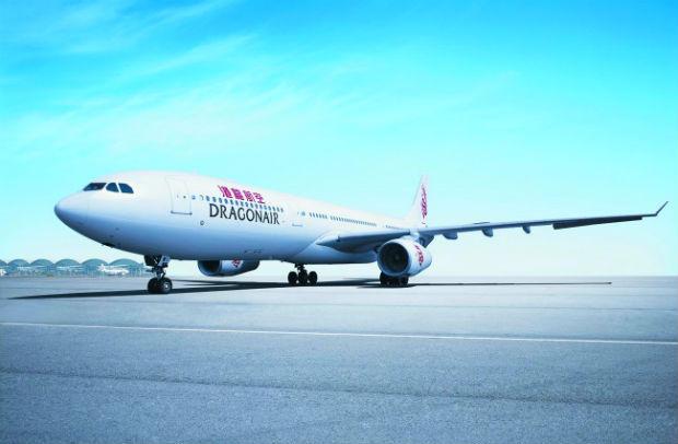 Ve-may-bay-Hong-Kong-Dragon-Air-1-26-6-2917