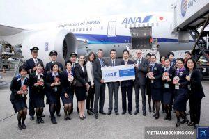 All Nippon Airways của nước nào?