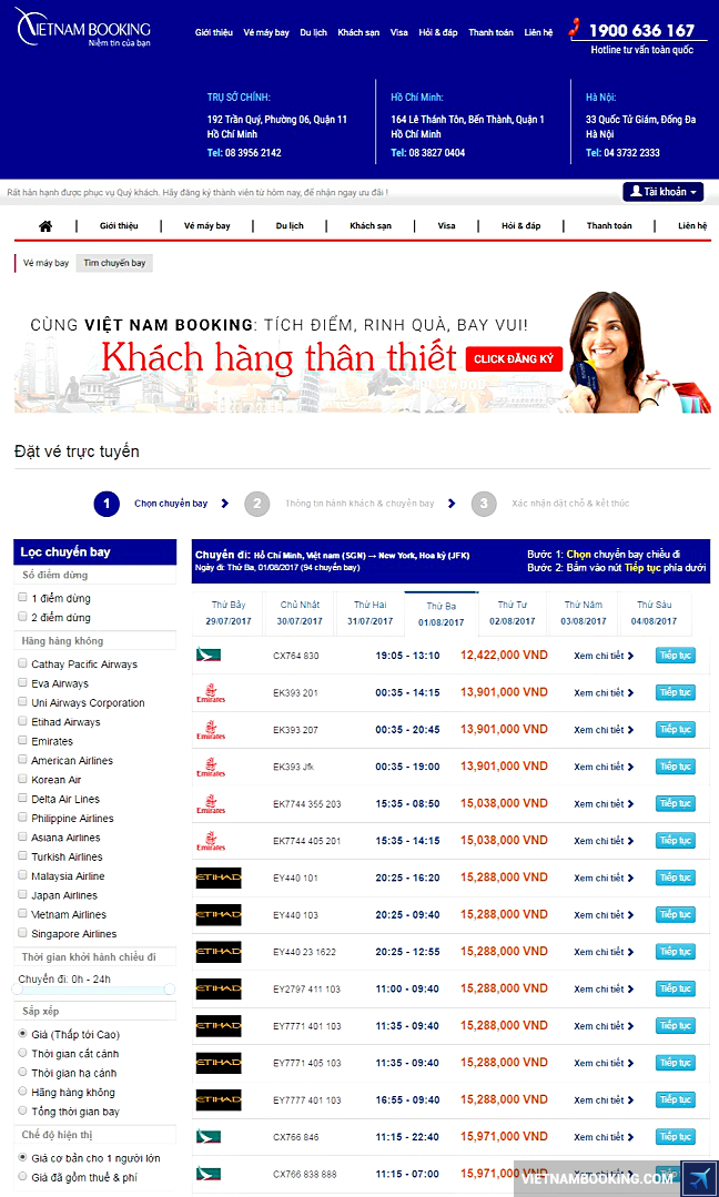 san-ve-khuyen-mai-Emirates-Airlines-Hanoi-Office-1-6-2017-1a