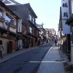 Săn vé máy bay giá rẻ đi Nhật Bản, thăm thành phố cổ Narita