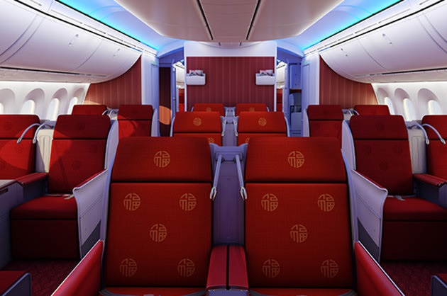 mua ve may bay hainan airlines