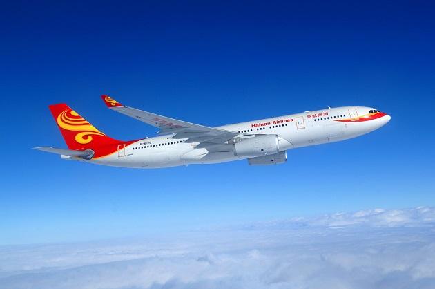 Vé máy bay Hainan Airlines