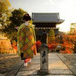 Tour Tết Nguyên Đán | Tokyo | Nagoya | Kyoto Osaka(7N6Đ)