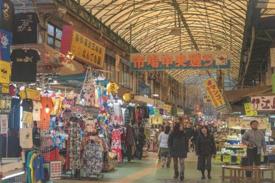 du lịch okinawa nhật bản tự túc