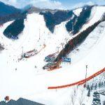 Tour Hàn Quốc 5N4Đ : Trải nghiệm trượt tuyết thú vị
