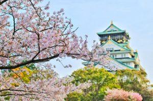 Đặt vé máy bay Đà Nẵng đi Osaka giá rẻ