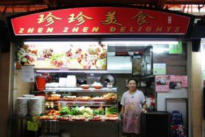 Đến Chomp Chomp thưởng thức hương vị ẩm thực của Singapore
