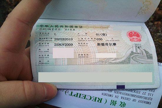 visa đi châu Á