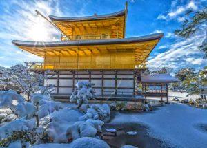 Kyoto – Bản tình ca mùa đông của Nhật Bản