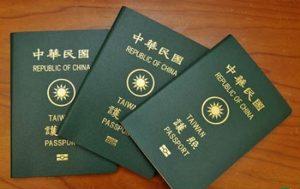 Visa điện tử Đài Loan từ A – Z