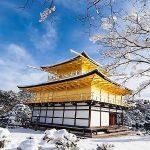 Du lịch mùa đông Nhật Bản có gì thú vị?