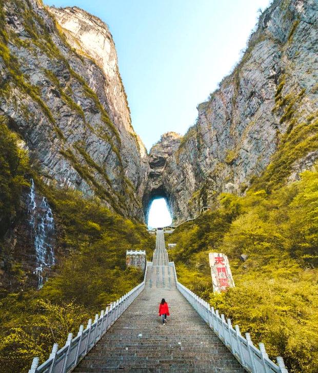 Thiên Môn Sơn Trung Quốc