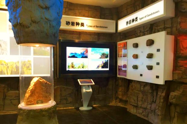 Bảo tàng Trương Gia Giới