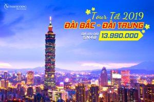 Tour du lịch Đài Loan 5 ngày 4 đêm – Vui tết ý nghĩa ở Đài Trung | Đài Bắc | Thập Phần | Dương Minh Sơn