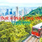 """Tour du lịch Hồng Kông 4N3Đ – Khám phá thành phố cảng """"không ngủ"""""""