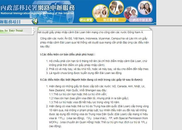 Kinh nghiệm làm visa Đài Loan chi tiết