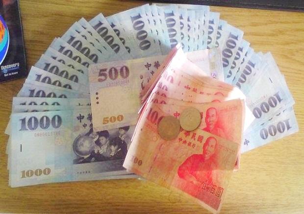 thủ tục làm visa đi Đài Loan