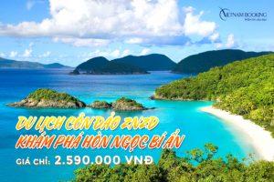Tour du lịch Côn Đảo 2N2Đ – Khám phá hòn ngọc bí ẩn