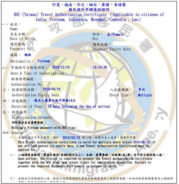 cách điền form miễn visa Đài Loan
