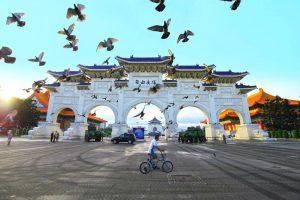 Quá cảnh Đài Loan có cần xin visa không?