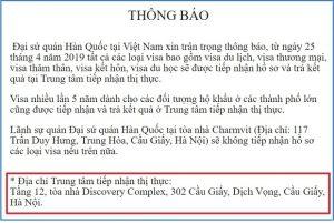 Hàn Quốc mở trung tâm tiếp nhận thị thực tại Hà Nội và TP.HCM