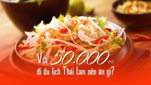Chỉ với 50.000đ – đi du lịch Thái Lan nên ăn gì?