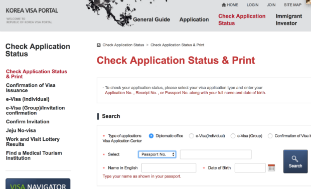 Cách kiểm tra kết quả visa Hàn Quốc