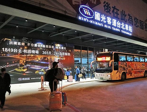 Xe buýt từ sân bay quốc tế Đào Viên về trung tâm Đài Bắc