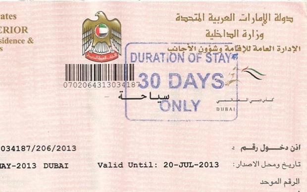 Thủ tục xin visa Dubai cho người Việt Nam
