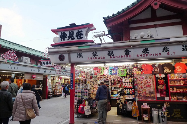 Tour du lịch Nhật Bản 5 ngày 4 đêm: Tokyo – Yamanashi – Núi Phú Sĩ