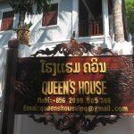 QUEEN'S HOUSE Laos