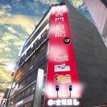 Khách sạn Diary of Ximen Đài Loan