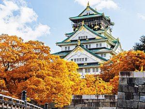 Tour Nhật Bản Osaka – Kobe – Kyoto – Núi Phú Sĩ – Tokyo 6N5Đ