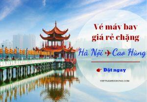 Đặt vé máy bay Hà Nội đi Cao Hùng giá rẻ