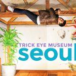 Tour du lịch Hàn Quốc 4 ngày 4 đêm: Seoul – Đảo Nami – Everland